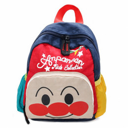 $enCountryForm.capitalKeyWord Australia - Cartoon Schoolbag Unisex Bag Unique Bread Man Model Backpack Comporable Breathable Children Back Pack Children's Campus Gifts