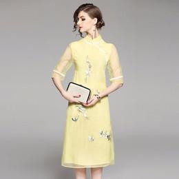 $enCountryForm.capitalKeyWord Australia - Chinese Style long Dress 2018 new luxury Spring summer cheongsam Embroidery dress yellow XXL women elegant Retro flower dresses