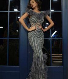 Apple Sleeves Australia - Evening dress Yousef aljasmi Labourjoisie Zuhair murad James_paul Long Dress Mermaid Bateau Short Sleeve Gray Tulle Sequins Featjer