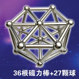 $enCountryForm.capitalKeyWord NZ - MAGNETIC BAR INTELLIGENT TOY MAGNETIC MAGNET ASSEMBLY 36 BARS 27 Ductile Iron Boxes