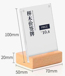 $enCountryForm.capitalKeyWord Australia - 7x10cm Acrylic Frame Wood Desk Sign Stand Rack Name Card Holder Merchandise Picture Price Tag Display Stand Wooden Photo Frame