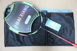 Wholesale Jetspeed S10-Q badminton rackets . JS-12 High-end nano carbon badminton racquet
