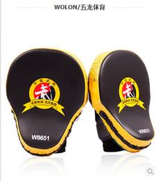 $enCountryForm.capitalKeyWord Australia - Free Shipping 2pcs lot New Hand Target Mma Focus Punch Pad Boxing Training Gloves Mitts Karate Muay Thai Kick Fighting Yellow T190724