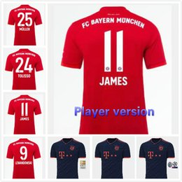 Lewandowski Jersey Australia - Player version 2019 Bayern Munich JAMES RODRIGUEZ Soccer jersey 2019 2020 LEWANDOWSKI MULLER KIMMICH jersey 19 20 HUMMELS Football shirt