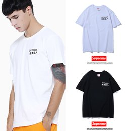19af8053 2019 style summer wear south Korean ins super hot all characters printed  short sleeved T-shirt black and white M L XL XXL