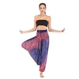 $enCountryForm.capitalKeyWord NZ - 2019 Stylish Yoga Pants Gym Wide Leg Women Loose Pants Long Trousers for Yoga Dance Soft Modal Home Pants