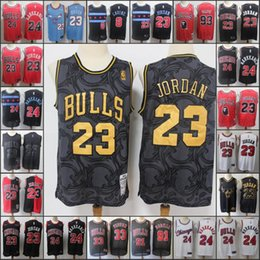 ChicagoBullsMen MichaelJor MJ dan Zach LaVineNBA Lauri Markkanen MVP Basketball Jerseys on Sale