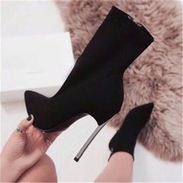 Red Ankle Booties Women Australia - Brand Design Women Fashion Pointed Toe Suede Leather Metal Stiletto Heel Short Boots Pink Yellow Super High Heel Ankle Booties