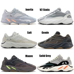 new style b06e1 a337c Kanye West New Trainers Online Shopping | Kanye West New ...
