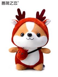 Toy Squirrels Australia - Little Squirrel Doll cute change dinosaur plush toy child doll send female birthday gift Rag Doll