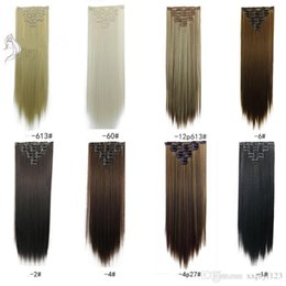 cheapsale crurly Blond Black Brown Straight Clip Brazilian Remy Human hair 16 Clips in on Human Hair Extension 7pcs set Full Head FZP8