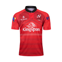 $enCountryForm.capitalKeyWord Canada - ulster 2019 home and away Rugby Jerseys kukri shirt ULSTER national team League jersey Leisure sports shirts S-3XL