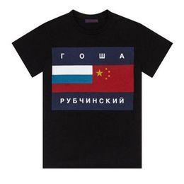 a36082fd65 E-BAIHUI 2019 harajuku T-shirt Vogue Casual Funny Men's short sleeve print  Slim Korean Style Tees couple clothes Men Tops Tees T416