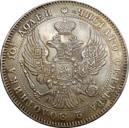 Russia Coin Australia - Russia Empire Poltina Nikolai I   Aleksandr II 1846 Rouble headed eagle 1 2 Ruble Plated Silver Copy Coins Crafts