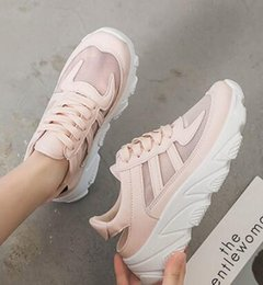 $enCountryForm.capitalKeyWord Australia - Korean version of small white shoes for women in summer 2019 ventilated mesh thick-soled muffin shoes, dad shoes, leisure and fashionable sa