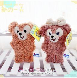 Coin Purses & Holders Japan Duffy Bear Shelliemay Stellalou Makeup Bag Kids Coin Purse Cartoon Mobile Phone Bag Storage Messenger Bag Children Gifts