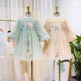 $enCountryForm.capitalKeyWord Australia - Girls lace tulle dress kids lace gauze floral leaves embroidery princess dress 2019 Fall children birthday party dress girls dresses F8903