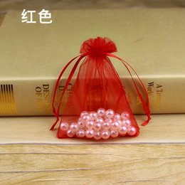 Burgundy Drawstring Bags Australia - 9*12cm Factory Price Oganza Drawstring Bag For Wedding Candy Bag Favor Snacks Gift Wrapping Pouch Foldable Pearl Jewelry Storage Bags