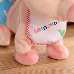 hot figures girls Australia - Foreign trade hot cute pig plush doll children fun electric toys Zodiac pig holiday gifts
