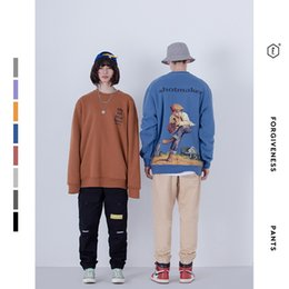 men cashmere hat Australia - 2019 Unisex jacket with hat Men woman Sweatshirt Sleeve Head State Tide Lovers Dress Up Hip Hop Hiphop Plus Cashmere Loose Coat Male