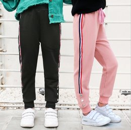 $enCountryForm.capitalKeyWord Australia - Boys and girls new children's clothing Korean girls sports trousers primary school students cotton feet casual trousers