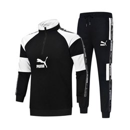 Simple body online shopping - Men s Sports Set Side Custom Ribbon Letter Print Simple Color Matching Upper body generous and stylish