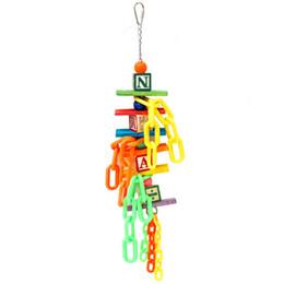 Bird Blocks Australia - Bird Parrot Gnaw Building Block Plastic Chain Toys 148g