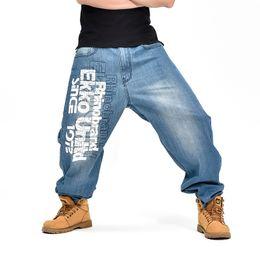 79da14b0ae5 CHOLYL Men Wide Leg Denim Pants Hip Hop light blue Skateboarder Jeans plus  size baggy jeans for Rapper Relaxed Jean joggers