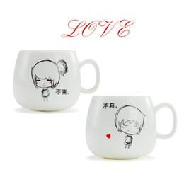 $enCountryForm.capitalKeyWord Australia - Gift of love Cartoon Couple Ceramic mugs,men women cup,Unique Porcelain Tea Mug Creative Catlike Letter Coffee White Milk Cup