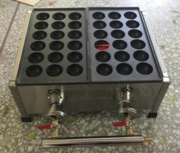 $enCountryForm.capitalKeyWord Australia - Free Shipping Commercial Use LPG Gas takoyaki machine 45MM size meat ball