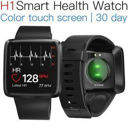 $enCountryForm.capitalKeyWord Australia - JAKCOM H1 Smart Health Watch New Product in Smart Watches as dth card ip camera fisheye 2