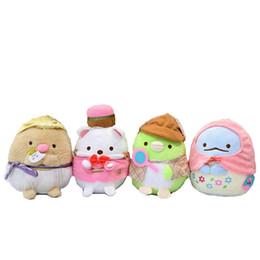 $enCountryForm.capitalKeyWord UK - Sumikkogurashi Plush Toys kawaii Soft Cuddly Stuffed Animals Funny Toy Doll for Wedding Birthday Party Christmas Decoration