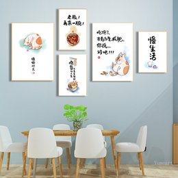 japanese wall canvas Australia - Modern Dinning Decor Canvas Painting Japanese Style Noodles Cat Poster Wall Art Printed And Painting Simple Kitchen Decor