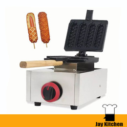 Stick Dog Australia - Commercial waffle dog maker gas muffin hot dog waffle maker french muffin waffle stick maker hot dog machine stainless steel