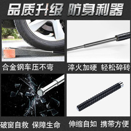 SelfS defenSe Stick online shopping - Solid Hummer stick legal self defense men s car fighting supplies self defense knife portable telescopic three section roll Alloy material