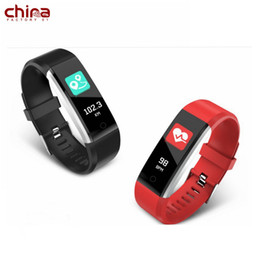 Smart watch bluetooth bangle online shopping - China Wristband Smart Watch Bangle Pedometer Heart Rate Bluetooth Sport Smart for Any Smart Phone With Retail Package