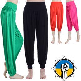 591a1a8cbadb5 Yoga modals online shopping - new ladies yoga pants Modal harem pants women  s sports trousers
