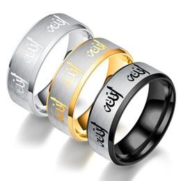 Anel Islâmico Aço Inoxidável Anel Muçulmano Religiosa Islam Símbolo Anéis Banda Moda Jóias mens jóias anéis anéis de noivado navio da gota venda por atacado
