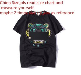 Bright Guinea Pig Shirt Tops & Tees Funny Reading Pet Tee Men Brand Clothihng Top Quality Fashion Mens T Shirt 100%cotton Fashion Cotton T-shirts T-shirts