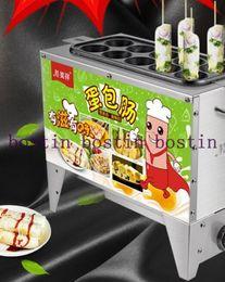 $enCountryForm.capitalKeyWord Australia - NEW Gas egg hot dog machine small snack equipment egg snack breakfast maker commercial egg stick machine