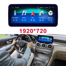 Mercedes Stereo NZ | Buy New Mercedes Stereo Online from Best