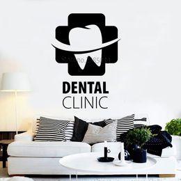 $enCountryForm.capitalKeyWord NZ - Art Design Dental Clinic Wall Decal Dental Care Logo Emblem Teeth Hospital Medicine Vinyl Stickers Office Wall Decor Mural
