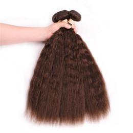 "$enCountryForm.capitalKeyWord Australia - #4 Medium Brown Malaysian Kinky Straight Human Hair 3 Bundles 300Gram Chocolate Brown Coarse Yaki Human Hair Weave Wefts Extensions 10-30"""