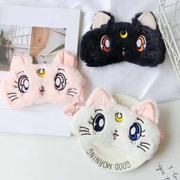 anime cartoon sailor moon Australia - 3D Soft Eyeshade Anime Sailor Moon Sleeping Shade Cover Nap Cartoon Plush Eyepatch Sleep Mask 3 colors optional
