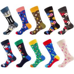 $enCountryForm.capitalKeyWord Canada - Men Socks Color Combed Cotton Men's Socks Casual With Print Funny Cartoon Animal Novelty Crew Socks Gift 2pcs=1pairs