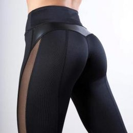 TighT black yoga panTs online shopping - Women PU Patchwork Leggins Fitness Yoga Push Up Skinny High Waist Elastic Gym Sport Pants Mesh Leather Workout Bottoms pants AAA1677
