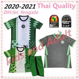 kids summer uniforms NZ - 1994 Retro Edition Nigeria Jersey 2020 2021 Soccer shirt Okechukwu Dayo Osas Okoro Classic Short Sleeved Nigeria kids Football Uniforms kit