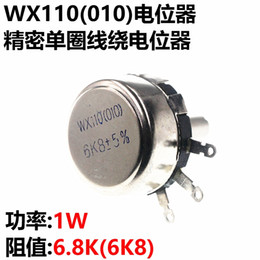 resistor 1w 2019 - WX110 WX010 6K8 6.8K Potentiometer Adjustable Resistor 1W 10pieces