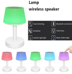 $enCountryForm.capitalKeyWord Australia - Fashion Deak wireless Speaker Smart Colorful LED Night bass Sound Table Lamp Wireless Speaker stero Loudspeaker DHL shipping