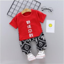 42c99f32c 1-3 years old children's clothing boy children's short-sleeved suit baby  clothes cotton half-year baby T-shirt shorts thin
